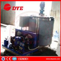 300L 500L 1000L Stainless Steel Or Copper Milk Storage Tank Dairy Machine Manufactures