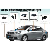Wide Angle Car Reverse Parking System for Audi Q5, four way DVR , Bird View Parking System, HD Cameras Manufactures