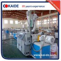 Cylindrical Drip Irrigation Pipe Making Machine Supplier from China KAIDE Manufactures