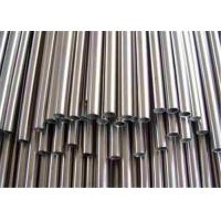 JIS DIN ASTM White Stainless Steel Pipe , Stainless Steel Round Tube Manufactures