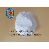 Buy cheap Pursodiol ursodeoxycholic acid liver , 99% Purity UDCA Powder CAS 128-13-2 from wholesalers