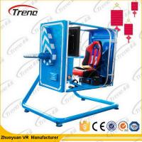 China Theme Park Gun Shooting VR Flight Simulator 720 Degree For Tourist Attractions on sale