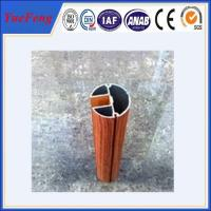 Aluminium fence profile with wooden color / aluminium extrusion catalogue Manufactures