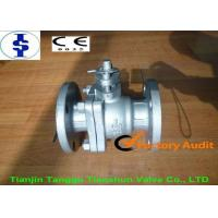 Small Wafer Butterfly Valves / Cast Steel Ball Valve DN50 - DN300 With Manual Manufactures
