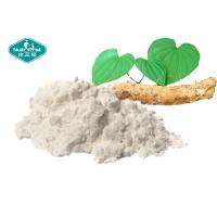 Organic Wild Yam Powder Include Diosgenin High Purity For Supporting Women Health Manufactures