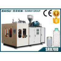 6.5T Hydraulic Plastic Moulding Machine For Making Plastic Bottles SRB70D-3 Manufactures