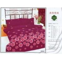Buy cheap Reactive Printed Cotton Bedding Set 001 from wholesalers