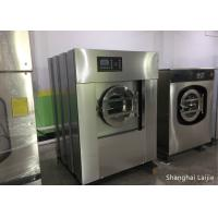 70 Kg Front Load Commercial Washer Extractor For Laundry Plant Free Standing Manufactures