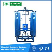 Heated Compressed Adsorption Air Dryer Less Regeneration Gas Consumption Manufactures