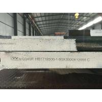 Hot Rolled Asme SA516 Grade 70 16Mo3 SS Steel Plate Pressure Vessel Material SA16 Manufactures