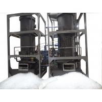Buy cheap Professional Tube Ice Machine / Tube Ice Maker Machine 18 Months Warranty from wholesalers