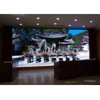 Quality P1.9 Small Pixel Pitch Commercial Advertising LED Display, UHD Indoor LED Video for sale