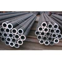 DIN17175 seamless steel pipe Manufactures