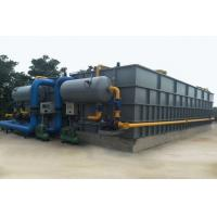 Combination Flotation Wastewater Treatment Equipment Manufactures