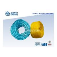 PE Rope Manufactures