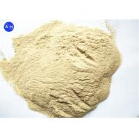 30% Compound Amino Acid Powder , Amino Acid Powder For Plants Crops Manufactures