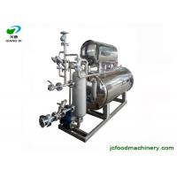 industrial automatic glass pet pp bottle fruit juice autoclave machine with steam spraying sterilization method Manufactures