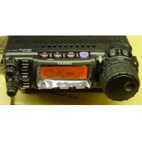 Quality Yaesu FT-857 HF/VHF/UHF All Mode Transceiver Vehicle Radio for sale