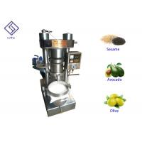 6YY-250 11kg/batch hydraulic cold pressed sesame oil machinery oil extractor Manufactures