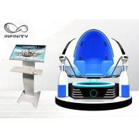 2 Player VR Cinema Simulator 9D Virtual Reality Egg With 12 Months Warranty Manufactures