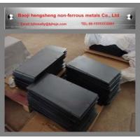 China Factory supply titanium anodes for plating on sale