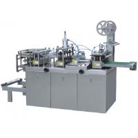 QH-420 Automatic Plastic Lid Forming Machine Manufactures