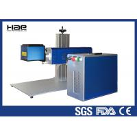 Electronic CO2 Laser Marking Machine 220V / 50Hz For Marking Circuit Board Chip Manufactures
