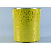 Cylinder 390ml Colored Glass Candle Holders With Yellow Crack Lacquer Decoration Manufactures
