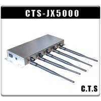 24/7 working 5 bands GPS+GSM JAMMERS CTS-JX5000 Manufactures