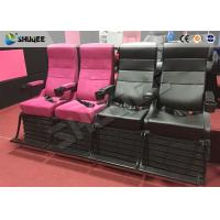 0 - 24 Degree Movement Chairs 4D Movie Theater 4D Cinema Equipment SGS Approval Manufactures