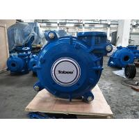 China Tobee® Centrifugal high efficient sticky fluids pump on sale