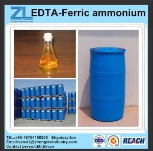 China agriculture grade EDTA-Ferric ammonium on sale
