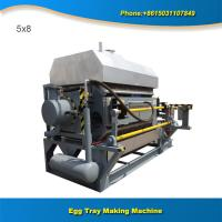 China Welcomed High efficiency production line paper pulp egg tray molding mahcine on sale