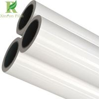 0.02-0.20mm Removable Milky White Self Adhesive Surface Protective Tape&Film Manufactures