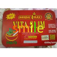 VITA Slim Fitness Slimming Pills Safe Weight Loss Supplements Perfect Result In 7 Days Manufactures