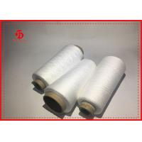 China Knitting / Sewing / Weaving Polyester Thread , Bright Fiber White Sewing Thread wholesale