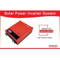 China Off Grid High Frequency Solar Power Inverter Built-in 50A PWM Solar Charge Controller on sale