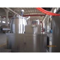 China Professional High Speed Mixer Granulator Horizontal Type High Shear Lab Mixer on sale
