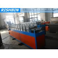 LSF / Furing Channel Steel Frame Roll Forming Machine 4.0 KW With PLC Controler Manufactures