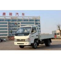 Quality T-King 2t Light Duty Truck for sale