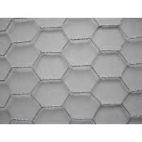 Buy cheap Hot Dipped Galvanized Chicken Wire Mesh from wholesalers