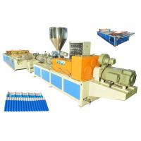 China Multi-Layer PVC Corrugated Tile Production Line , UPVC Plastic Tile Making Machine on sale