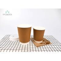 White / Brown Disposable Paper Coffee Cups With Lids Eco Friendly Multiple Sizes Manufactures