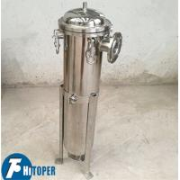Physical Filtering Bag Filter Housing Equipment Solid Liquid Mixed Suspension Manufactures