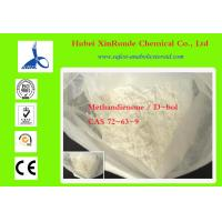Methandienone / D-bol Cutting Cycle Steroids For Massive Muscle Gain 72-63-9 Manufactures