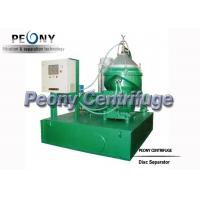 China Separator - Centrifuge Model PDSD6000-B1317Z Disc Marine Oil Separating Machinery on sale