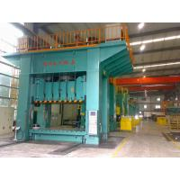 Light Curtain Protection H Frame Hydraulic Press Machine 2000 Ton Nominal Force Manufactures