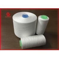 China Less Broken Ends Polyester Spun Yarn for Sewing Threads , 100% Polyester Yarn wholesale
