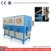 automatic polishing machine for stainless steel round pipe Manufactures