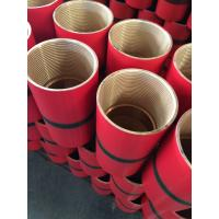 Buy cheap API 5CT female threading tubing and casing pipe coupling of octg from wholesalers